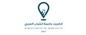 Kuwait-Capital-Of-Arab-Youth