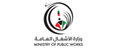 Ministry-Of-Public-Works